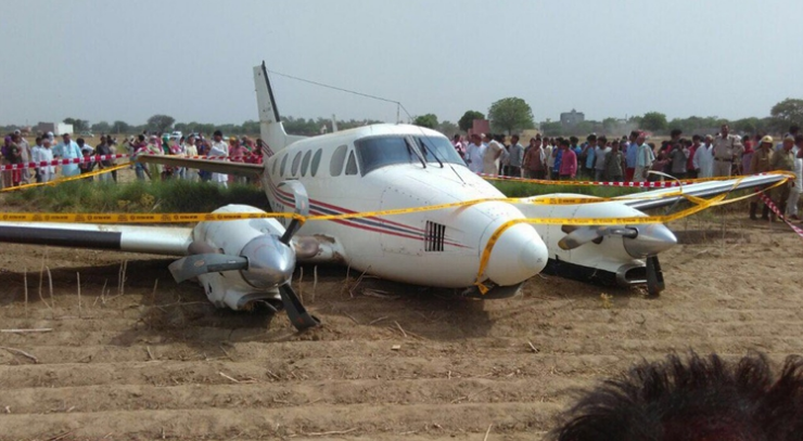 Air Ambulance Crash Landed in Delhi