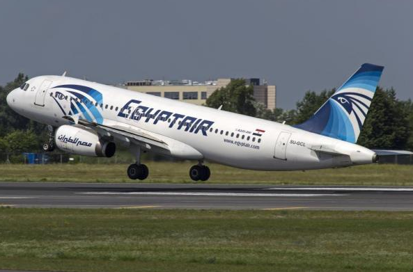 Egypt Air Plane Crashed