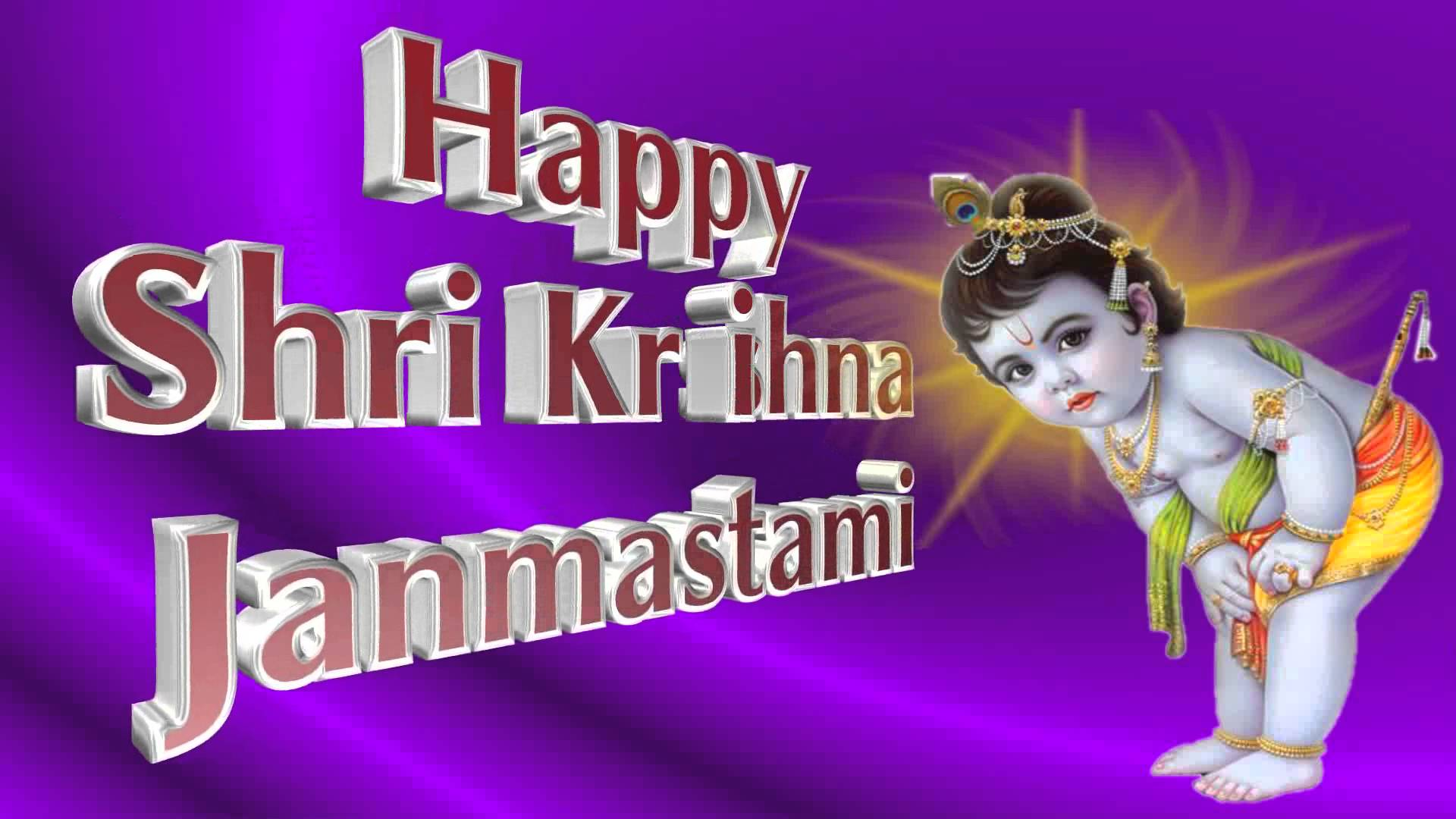 Happy Krishna Janmashtami Wishes And Quotes For Your Loved Ones