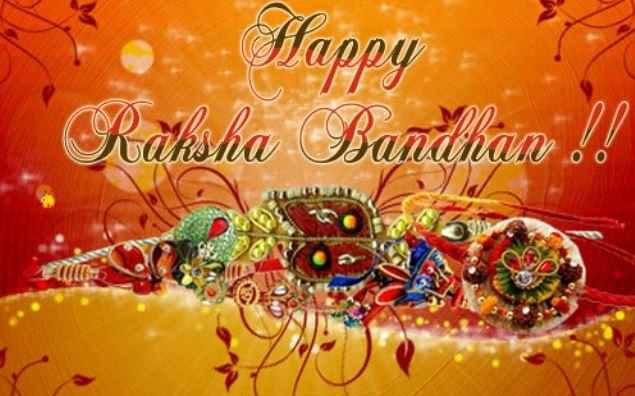 Calendar Raksha Bandhan : रक्षाबंधन का शुभ मुहूर्त rakhi raksha bandhan shubh