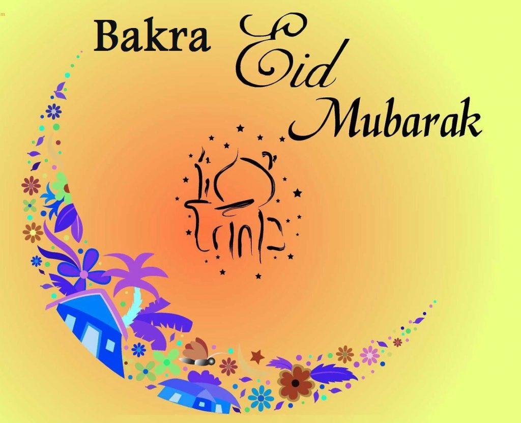 Eid al adha 2016 bakr eid mubarak images pictures quotes wishes bakr eid images wallpapers pictures quotes wishes sayings kristyandbryce Choice Image
