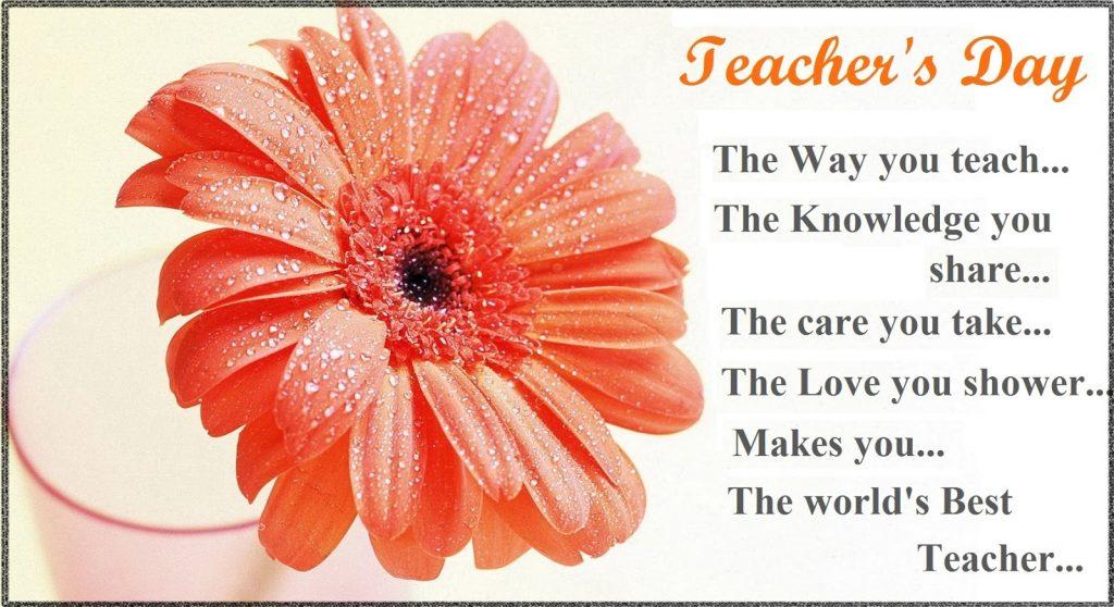 Поздравление учителя на английском языке поздравление