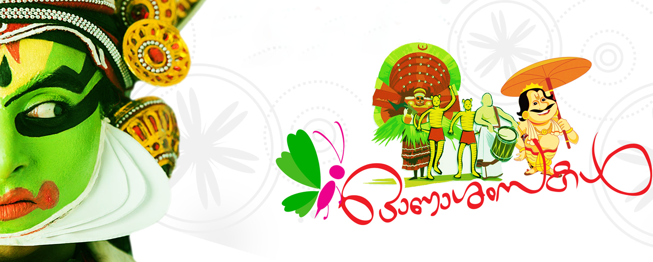 onam wishes sms messages pictures wallpapers images to celebrate the festival