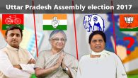 Uttar Pradesh Assembly Elections 2017: Check Out the Schedule, Current Scenario, CM Candidates and All the Updates