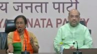 Former UP Congress chief Rita Bahuguna Joshi joins BJP in presence of Amit Shah