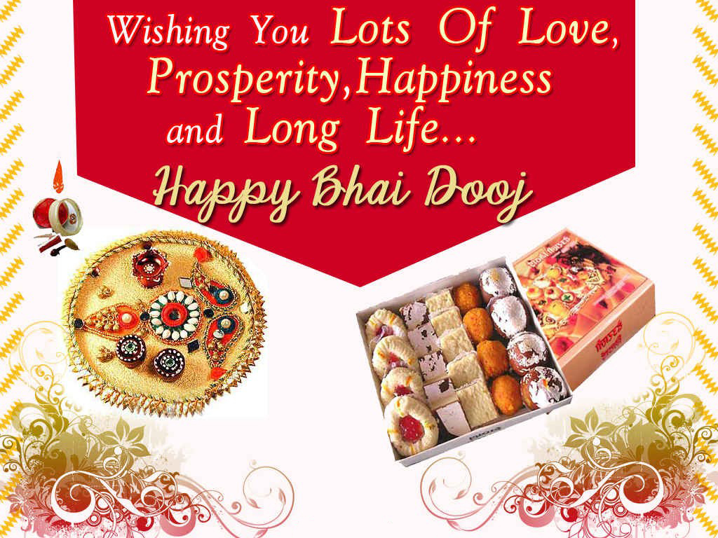 Bhai dooj 2016 bhau beej messages wishes sms greetings to bhai dooj 2016 greetings m4hsunfo