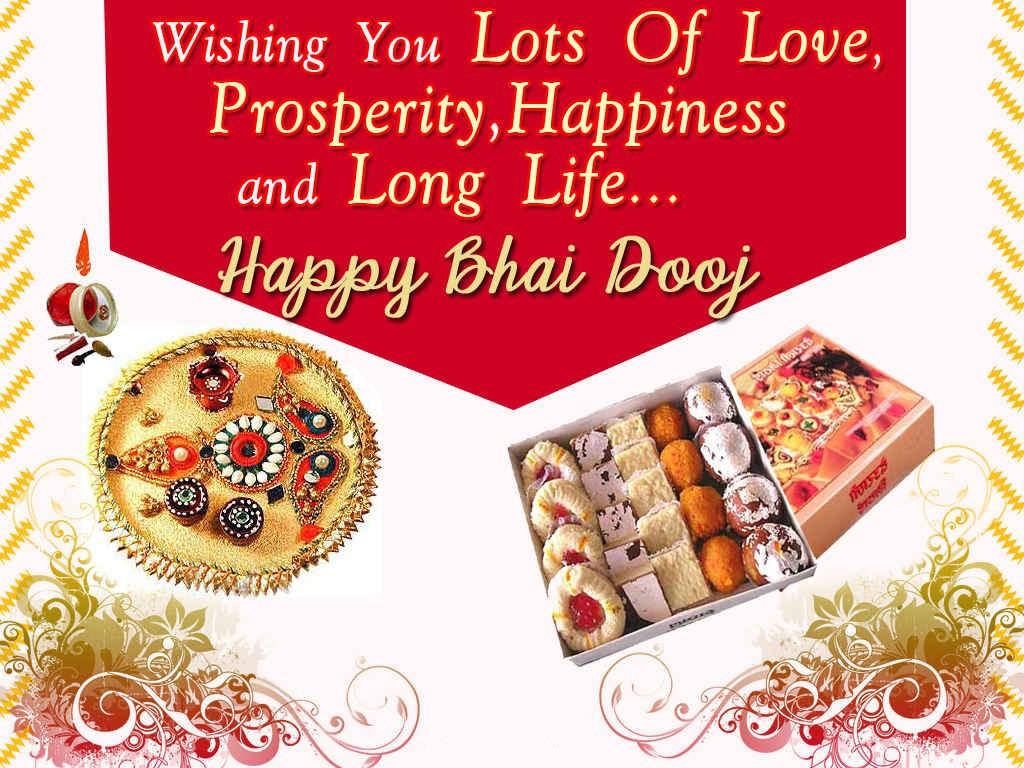 Bhai dooj 2016 bhau beej messages wishes sms greetings to bhai dooj 2016 greetings m4hsunfo