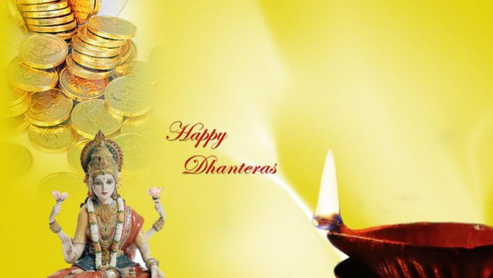 Dhanteras 2016 Puja Vidhi, Date, Significance and Muhurat Timings