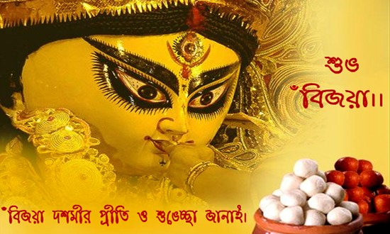 Best durga puja 2016 greetings wishes whatsapp messages durga puja wishes m4hsunfo