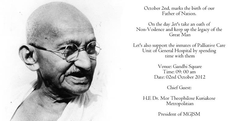 gandhi the great essay 473 words essay on my favorite leader – mahatma gandhi there have been many leaders who have led differently this world some worked for social reforms, while many worked for social awareness.