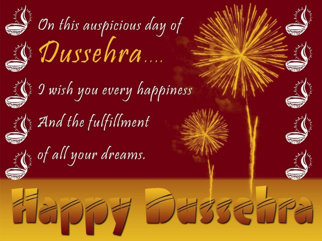 Vijayadashami Wishes SMS WhatsApp Facebook Messages Images To