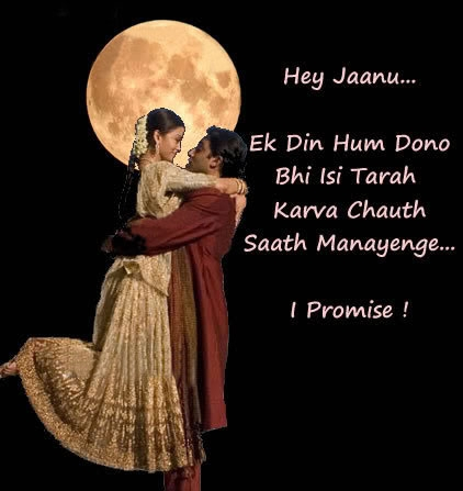 Karva Chauth Wishes & Greetings for WhatsApp Facebook