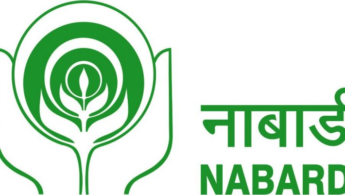 NABARD Development Assistant Admit Card 2016 available for Download @ www.nabard.org