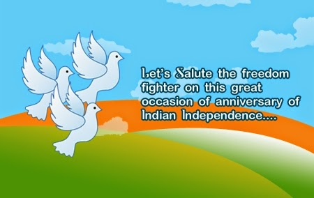 Essay on independence day of india in hindi