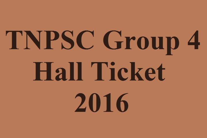 TNPSC - Official Site