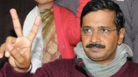 SC stays UP High Court summon to AAM Aadmi Party chief Arvind Kejriwal and Kumar Vishwas