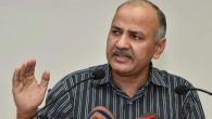Delhi deputy CM Manish Sisodia Summoned to appear Anit-grant Unit in DCW recruitment scam