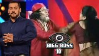 Bigg Boss 10 Contestant Swami Omji's Video Beating a Woman On Live TV Debate is Something Really Serious !