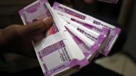Government chooses to pay advance salaries to Group-C in Cash