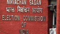 Election commission advises Finance Ministry not to use indelible ink at banks in Poll-bound states