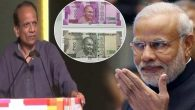 Anil Bokil: Man who suggests PM Modi of Currency Ban, says govt used a few suggestions