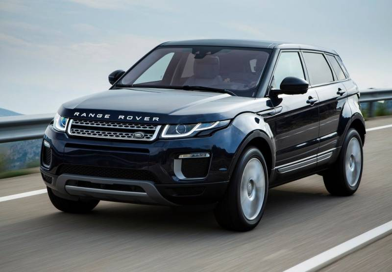Jaguar Land Rover Launched The Brand New 2017 Range Rover Evoque