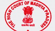 MP High Court Civil Judge Prelims Admit Card 2016 released for Download at www.mphc.gov.in