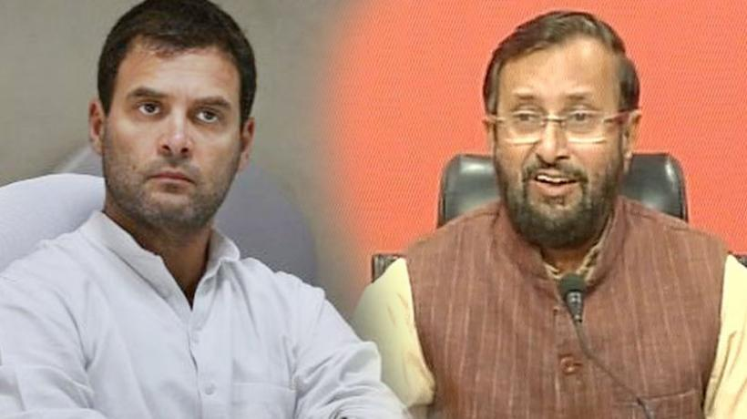 "HRD Minister Prakash Javadekar says ""It is good for us if Rahul speaks"""