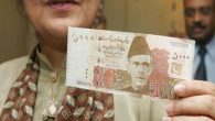 Currency ban in Pakistan: Pakistan Senate follows its neighbours footsteps, bans Rs 5000 note