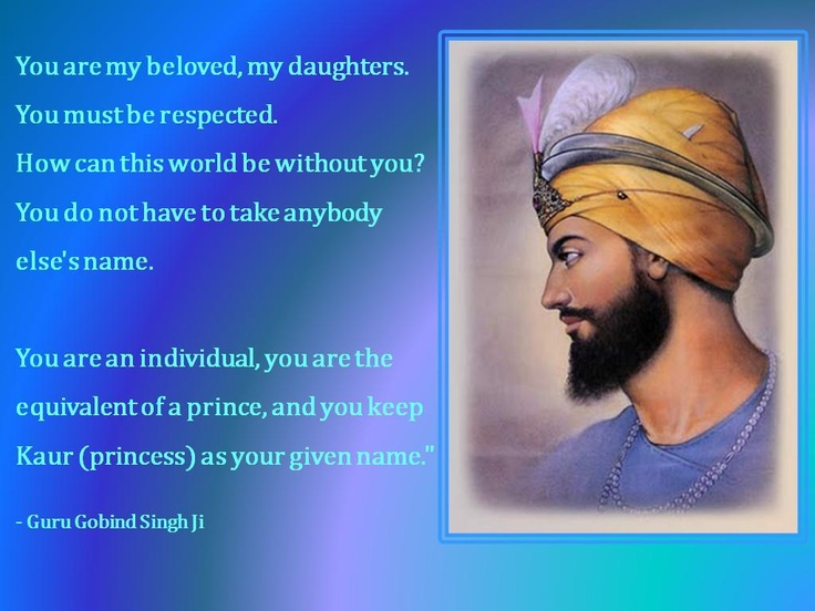 350th birth anniversary of Guru Gobind Singh being celebrated across country