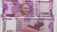 Cash Withdrawal limit increased from Rs 4500 to Rs 10000 per day by RBI, Find out more here