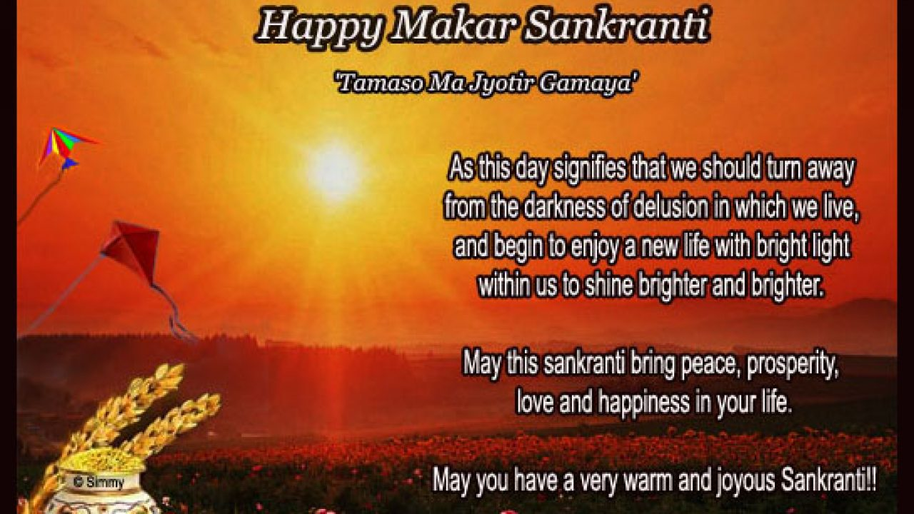 amazing happy makar sankranti wishes images messages sms pictures wallpapers to share with all northbridge times amazing happy makar sankranti wishes