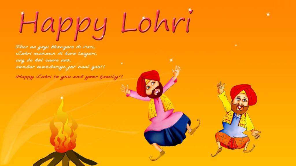 Happy Lohri SMS