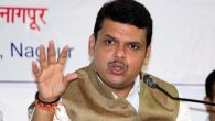 Fadnavis Government allotted land to UK's blacklisted Company to setup currency printing unit