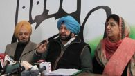 Assembly polls in Punjab: Congress announces its final list of candidates