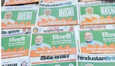 Modi government spent 1100 crore on advertisement in 2 years