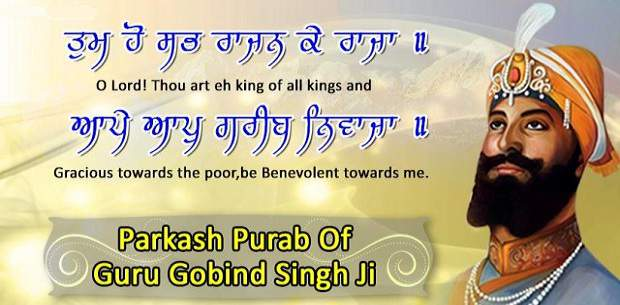 on guru gobind singh ji s th birth anniversary here re his