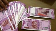 RTI enquiry on fake notes: RBI has no data on fake notes printed, RTI enquiry reveals