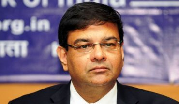 RBI Employees Union Complain of interference from Finance Ministry