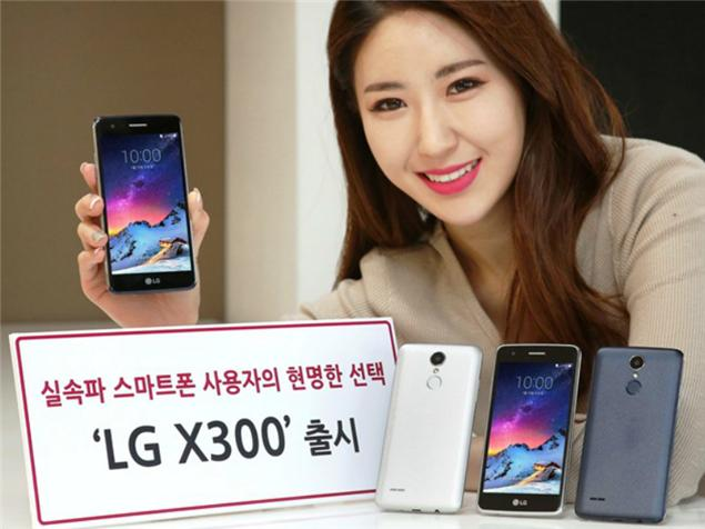 LG X400 Smartphone with 5.3-Inch Display and Android 7.0 Nougat Launched
