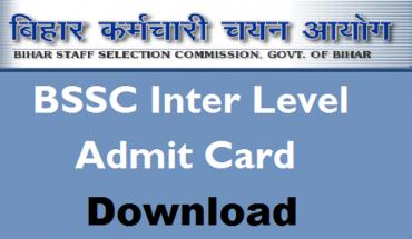 BSSC Paper Leak: Bihar CM Nitish Kumar announces to cancel the Exam