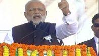 PM Modi Ghaziabad Rally: Key highlight of his speech at Vijay Sankalp Rally