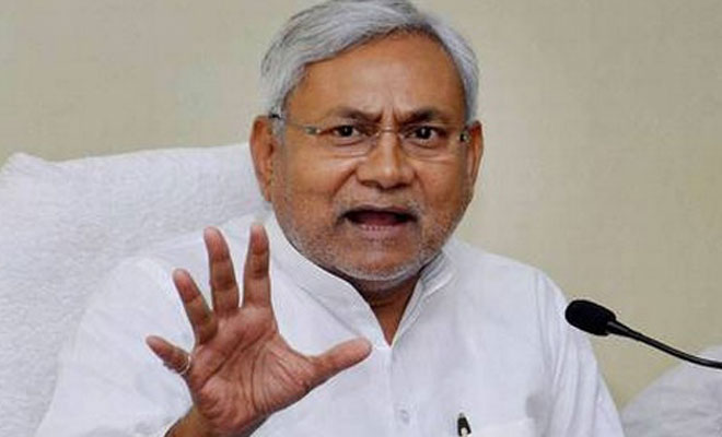 BSSC Paper Leak: Bihar CM Nitish Kumar announces to cancel the Exam