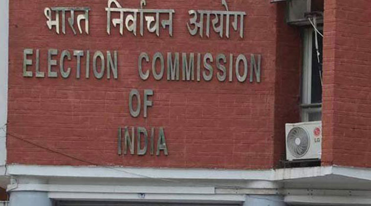 UP Exit Poll: EC orders FIR against Dainik Jagran and agency