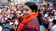 Smriti Irani: Priyanka Gandhi fears to campaign in UP as she can't face people's questions