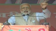 PM Modi rally in UP: CM Akhilesh failed to make his all promises