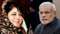 CM Mehbooba Mufti: Only PM Modi can bring the Peace in the valley