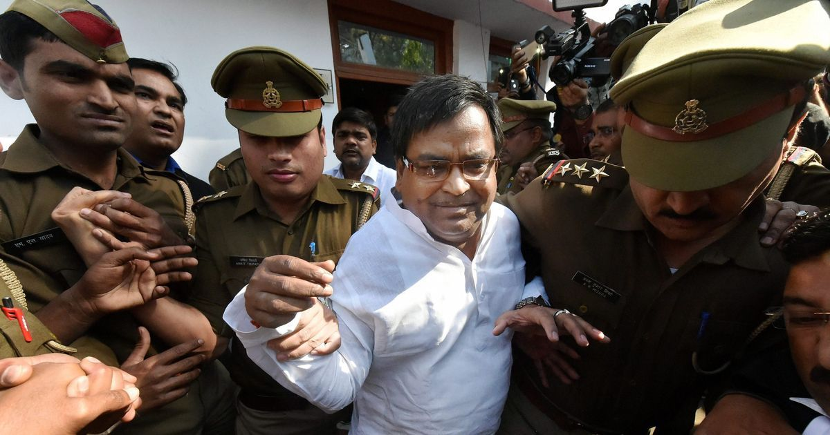 Ex-SP Minister Gayatri Prajapati arrests on rape charges