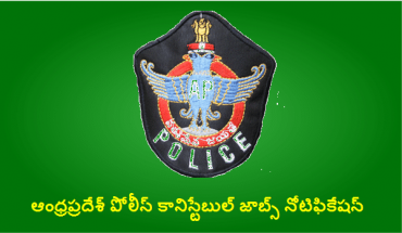APSLPRB SI Result 2016 Declared at recruitment.appolice.gov.in with Merit List and Selected Candidates