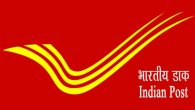 IPPB Officer Scale I Mains Result 2016 to be declared soon at www.indiapost.gov.in